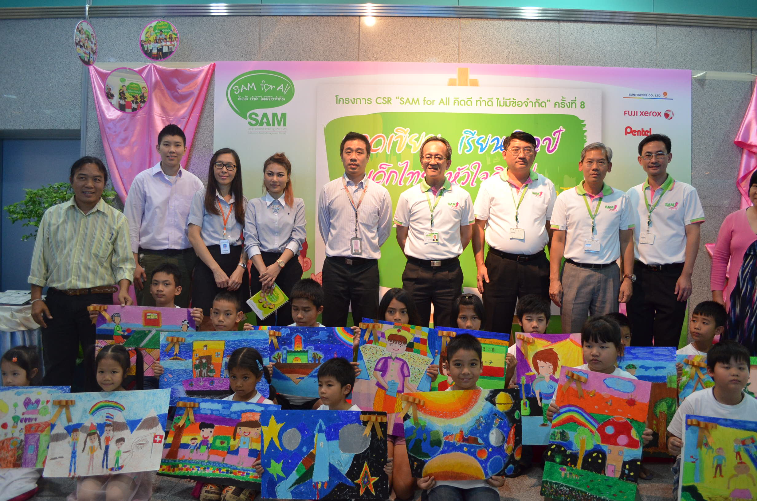 CSR activity: the 8th Art for children project, 2014