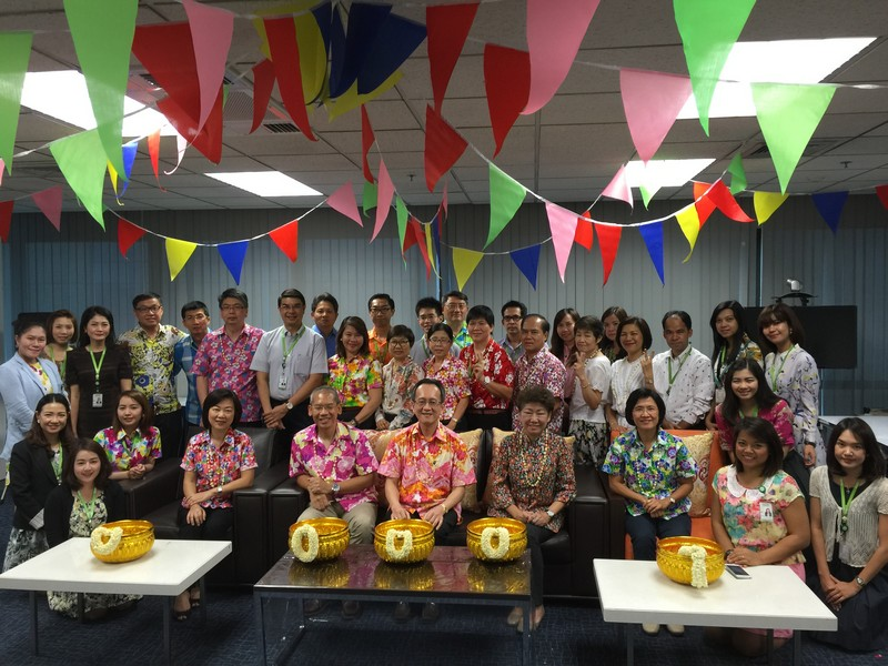 Merit making ceremony and activities on Songkran Day,  2016